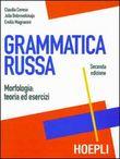 Copertina dell'audiolibro Grammatica russa