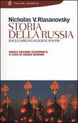 Copertina dell'audiolibro Storia della Russia