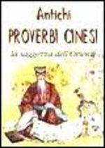 Copertina dell'audiolibro Antichi proverbi cinesi