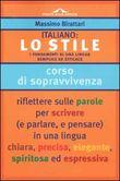 Copertina Italiano: lo stile