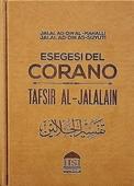 Copertina dell'audiolibro Esegesi del Corano – Tasfir Al-Jalalain