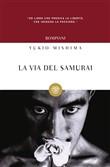 Copertina La via del samurai