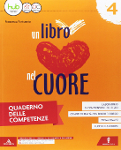 Copertina Un libro nel cuore 4 – Quaderno delle competenze