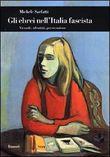 Copertina dell'audiolibro Gli ebrei nell'Italia fascista