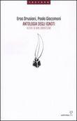 Copertina dell'audiolibro Antologia degli ignoti di DRUSIANI, Eros - GIACOMONI, Paolo