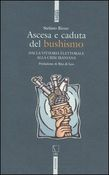 Copertina dell'audiolibro Ascesa e caduta del bushismo di RIZZO, Stefano