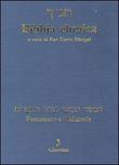 Copertina dell'audiolibro Bibbia ebraica di DISEGNI, Dario (a cura di)