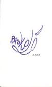 Copertina dell'audiolibro Biskolò