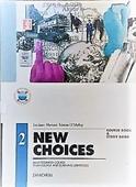 Copertina dell'audiolibro Choices course book di MARIANI, L. - O' MALLEY, K.