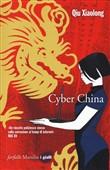 Copertina dell'audiolibro Cyber China