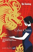 Copertina dell'audiolibro Cyber China di XIAOLONG, Qiu