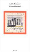 Copertina dell'audiolibro Diario di Grecia di ROMANO, Lalla