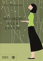 Copertina dell'audiolibro Divorzio alla cinese di ZHENYUN, Liu