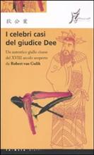 Copertina dell'audiolibro I celebri casi del giudice Dee