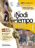 Copertina dell'audiolibro I nodi del tempo 1 di CHITARRINI, R. - PORTA, V. - TANCREDI, A.