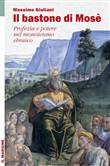 Copertina dell'audiolibro Il bastone di Mosè di GIULIANI, Massimo