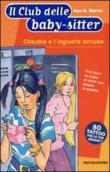 Copertina dell'audiolibro Il club delle baby sitter – Claudia e l'ingiusta accusa
