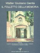 Copertina dell'audiolibro Il folletto della memoria di GENTA, Walter Giuliano