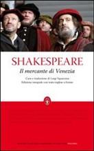 Copertina dell'audiolibro Il mercante di Venezia