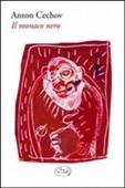 Copertina dell'audiolibro Il monaco nero