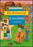 Copertina dell'audiolibro Il Noachismo di BENAMOZEGH, Elia