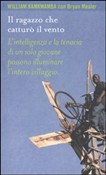 Copertina dell'audiolibro Il ragazzo che catturò il vento di KAMKWAMBA, William - MAELER, Bryan