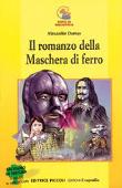 Copertina dell'audiolibro Il romanzo della maschera di ferro