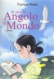Copertina dell'audiolibro In questo Angolo di Mondo di KONO, Fumiyo