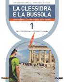 Copertina dell'audiolibro La clessidra e la bussola di SOLFAROLI CAMILLOCCI, G.- GRAZIOLI, C. - LUPO, F.