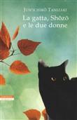 Copertina dell'audiolibro La gatta, Shozo e le due donne di TANIZAKI, Jun'ichiro (Trad. Gianluca Coci)