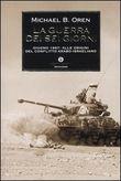 Copertina dell'audiolibro La guerra dei sei giorni di OREN, Michael B.