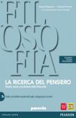 Copertina dell'audiolibro La ricerca del pensiero 3C di ABBAGNANO, Nicola - FORNERO, Giovanni