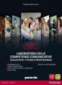 Copertina dell'audiolibro Laboratorio delle compentenze comunicative di DEGL'INNOCENTI, Elisabetta