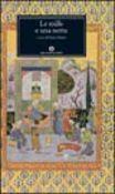 Copertina dell'audiolibro Le mille e una notte di HAIDAR, Hafez (a cura di)