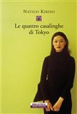 Copertina dell'audiolibro Le quattro casalinghe di Tokyo
