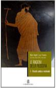 Copertina dell'audiolibro Le ragioni della filosofia 1 di VEGETTI, Mario - FONNESU, Luca