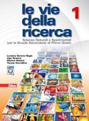 Copertina dell'audiolibro Le vie della ricerca 1 di SERENO REGIS, L. - SCAIONI, U. - STEFANI, M.