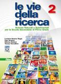 Copertina dell'audiolibro Le vie della ricerca 2 di SERENO REGIS, L. - SCAIONI, U. - STEFANI, M.