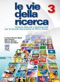Copertina dell'audiolibro Le vie della ricerca 3 di SERENO REGIS, L. - SCAIONI, U. - STEFANI, M.
