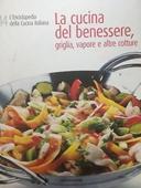 Copertina dell'audiolibro L'Enciclopedia della Cucina Italiana. 14: La cucina del benessere