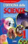 Copertina dell'audiolibro L'officina delle scienze 1 di FLACCAVENTO, Gilda - ROMANO, Nunzio