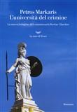 Copertina dell'audiolibro L'università del crimine di MARKARIS, Petros