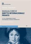 Copertina dell'audiolibro Manuale breve – Diritto Internazionale privato di BAREL, Bruno - ARMELLINI, Stefano