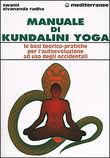 Copertina dell'audiolibro Manuale di Kundalini Yoga di SIVANANDA RADHA, Swami