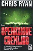 Copertina dell'audiolibro Operazione Cremlino di RYAN, Chris