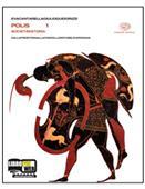 Copertina dell'audiolibro Polis 1 di CANTARELLA, Eva - GUIDORIZZI, Giulio