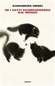 Copertina dell'audiolibro Se i gatti scomparissero dal mondo di KAWAMURA, Genki
