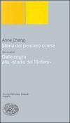 """Copertina dell'audiolibro Storia del pensiero cinese. Vol. 1: Dalle origini allo """"studio del Mistero"""" di CHENG, Anne"""