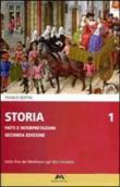 Copertina dell'audiolibro Storia: fatti e interpretazioni 1 di BERTINI, Franco