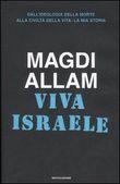 Copertina dell'audiolibro Viva Israele